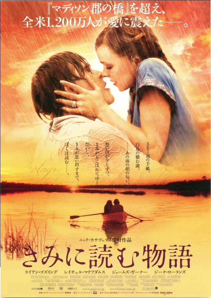 面白い 恋愛 映画