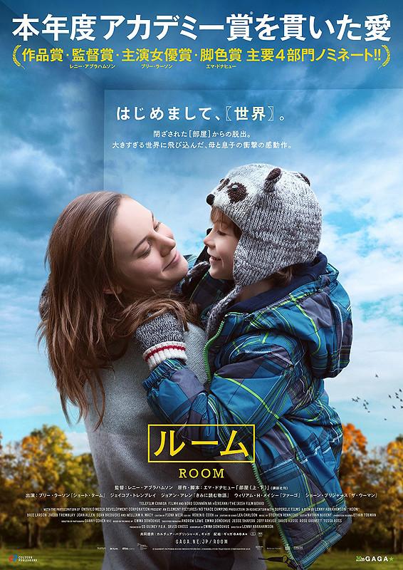 する ランキング 感動 映画