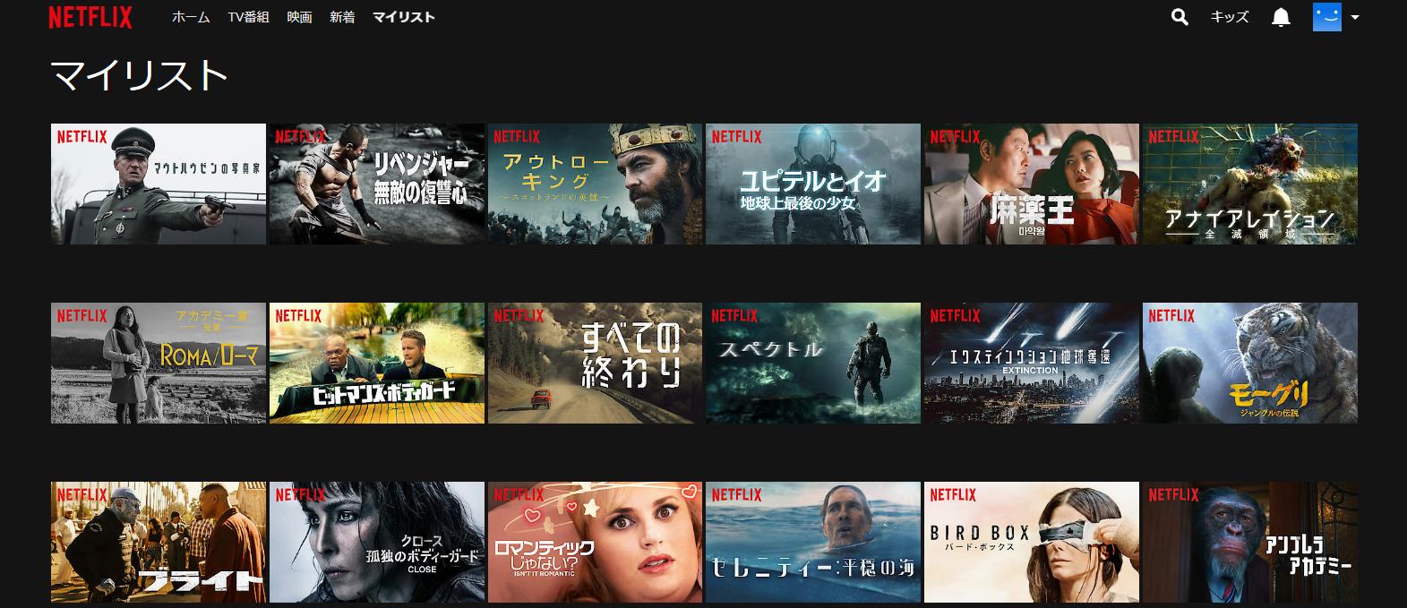Netflix(オリジナル映画)