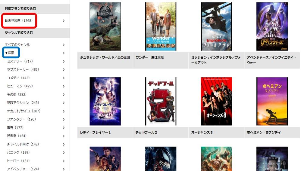 TSUTAYA TV(評判)