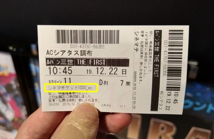ミニオン 映画 カード イオン
